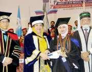 لاہور: صوبائی وزیر صحت ڈاکٹر یاسمین راشد امیر الدین میڈیکل کالج کے ..