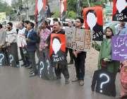 لاہور: مختلف این جی اوز کے نمائندے پریس کلب کے باہر احتجاج کر رہے ہیں۔