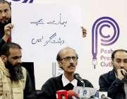 پشاور: پاک ترک سکول میں پڑھنے والے بچوں کے والدین پریس کانفرنس کررہے ..