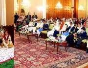 اسلام آباد: مسز ثمینہ علوی ایوان صدر میں منعقدہ محفل میلاد کے موقع پر ..