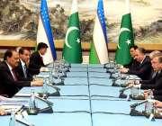 چنگ ڈاؤ: صدر مملکت ممنون حسین ازبکستان کے صدر ایچ اے شوکت میر ضیایف ..