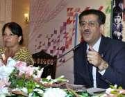 اسلام آباد: ڈاکٹر بصیر خان اچکزئی نیوٹریشن ڈائریکٹر منسٹری آف نیشنل ..