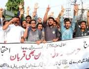 لاہور: انصاف سٹوڈنٹ فیڈریشن کے زیر اہتمام طلبہ پریس کلب کے سامنے احتجاجی ..