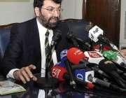 اسلام آباد: چیئرمین ایچ ای سی ڈاکٹر طارق بنوری پریس کانفرنس سے خطاب ..