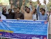 لاہور: پویس ملازمین کے بچے اپنے مطالبات کے حق میں احتجاج کر رہے ہیں۔