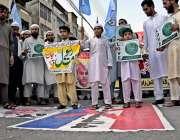 راولپنڈی: ایم ایس او کے زیر اہتمام کارکنان گستاخانہ خاکوں کیخلاف احتجاجی ..