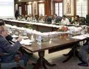 لاہور: نگران وزیر اعلیٰ پنجاب ڈاکٹر حسن عسکری صوبے میں انتخابات کی ..