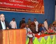 ملتان: کمشنر اشفاق ندیم کیانی ایف اے ، ایف ایس سی کے نتائج کے دوران تقریب ..