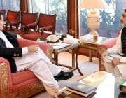 اسلام آباد: وزیر اعظم عمران خان سے وزیر مملکت صاحبزادہ محمد محبوب سلطان ..