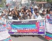 لاہور: پنجاب رورل ہیلتھ ایمپلائز ایسوسی ایشن کے زیر اہتمام اپنے مطالبات ..