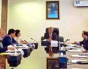 اسلام آباد: وزیر مملکت برائے پروفیشنل ایجوکیشن محمد یوسف شیخ محکمانہ ..
