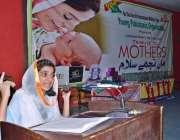 ملتان: مدر ڈے کے موقع پر لاء کالج میں ینک پاکستانی آرگنائزیشن کے زیر ..