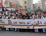 راولپنڈی: تحریک جعفریہ یوم انہدام جنت البقیع کی مرکزی احتجاجی ماتمی ..