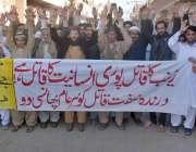 لاہور: جمعیت علماء اسلام (نورانی) کے کارکن قصور میں معصوم بچی کے ساتھ ..