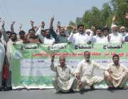 فیصل آباد: آل پاکستان کلرکس ایسوسی ایشن (ایپکا) کے زیر اہتمام سرکاری ..
