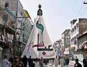 راولپنڈی: نوی محرم الحرام کا مرکزی جلوس اقبال روڈ سے گزر رہا ہے۔