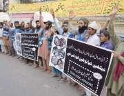 لاہور: عالمی تنظیم تحفظ مقدس اوراق کے زیر اہتمام پریس کلب کے باہر مظاہرہ ..