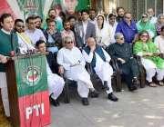 لاہور:تحریک انصاف لاہور آفس میں یوم پاکستان کے حوالے سے منعقدہ تقریب ..