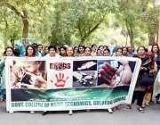 لاہور: ہوم اکناکس کالج میں پرنسپل امبرین صغیر کی قیادت میں منشیات کے ..