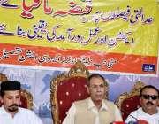 اسلام آباد: لینڈ اونرز ایسوسی ایشن تحصیل تنگی کے عہدیداران قبضہ مافیا ..