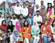 لاہور: امیر الدین میڈیکل کالج کی انوائرنمنٹ پروٹیکشن سوسائٹی کے زیر ..