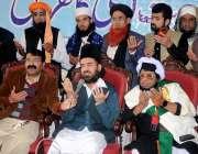 راولپنڈی: محکمہ اوقاف کے زیر اہتمام سیرت النبیﷺ کانفرنس کے اختتام ..