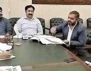لاہور: ڈپٹی کمشنر لاہور صالحہ سعید قبرستانوں کے حوالے سے جائزہ اجلاس ..