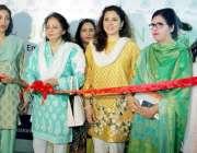 لاہور: صوبائی وزیر خزانہ ڈاکٹر عائشہ غوث چیف ہائٹس میں پنجاب کمیشن ..