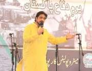 لاہور: یوم دفاع پاکستان کے حوالے سے ٹاؤن ہال میں منعقدہ تقریب میں گلوکار ..