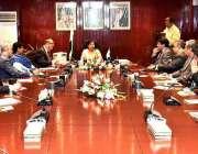 کراچی: نگران وفاقی وزیر شمشاد اختر نیشنل بینک آف پاکستان کے آفیسران ..