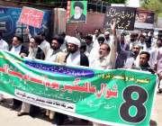 سرگودھا: تحریک نفاذ فقہ جعفریہ کے زیر اہتمام8شوال عالمی یوم انہدام ..