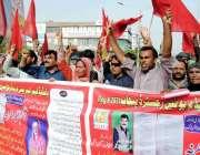 لاہور: بانڈڈ لیبر لبریشن فورم یونین کے زیر اہتمام پریس کلب کے باہر مظاہرہ ..