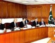 اسلام آباد: چیف جسٹس آف پاکستان جسٹس میاں ثاقب نثار جوڈیشل کمیشن کے ..