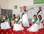 فیصل آباد:گورنمنٹ گرلز ہائی سیکنڈری سکول شاہی چوک غلام محمد آباد میں ..