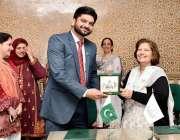 اسلام آباد: فاطمہ جناح ویمن یونیورسٹی کی چانسلر ڈاکٹر ثمینہ قادر ایس ..