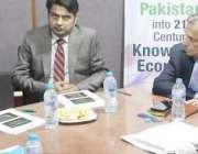 لاہور: وزیر ہائر ایجوکیشن پنجاب راجہ یاسر ہمایوں لاہور نالج پارک کے ..