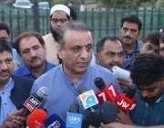 لاہور: پنجاب کے سینئر وزیر عبدالعلیم خان صفائی صورتحال کا جائزہ لینے ..