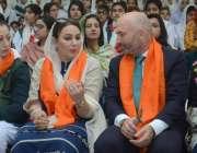 لاہور: لڑکیوں اور عورتو ں پر تشدد کے خاتمے کے لیے حکمت عملی مرتب کرنے ..