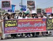 جنڈ: تحریک نفاذ فقہ جعفریہ کے زیر اہتمام8شوال عالمی یوم انہدام جنت البقیع ..