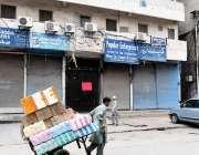 راولپنڈی: ایفی ڈرین کوٹہ کیس میں حنیف عباسی کو سزا ہونے پر فیصلے کے ..