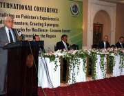 اسلام آباد: وفاقی وزیر داخلہ محمد اعظم خان دوروزہ انٹرنیشنل ڈیزاسٹر ..