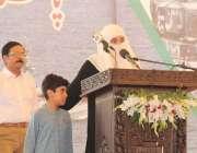 لاہور: یوم دفاع پاکستان کے حوالے سے ٹاؤن ہال میں منعقدہ تقریب سے1965کی ..