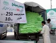 راولپنڈی حکومت پنجاب کی جانب سے رمضان پیکج کے تحت خصوصی رعایتی قیمت ..