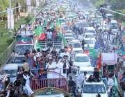 لاہور: تحریک انصاف کے زیر اہتمام یوم پاکستان کی مناسبت سے ریلی نکالی ..