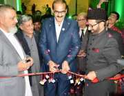 اسلام آباد: وفاقی وزیر صحت عامر محمود کیانی کالج آف فزیشن اینڈ سرجن ..