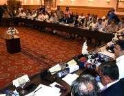 اسلام آباد: وفاقی وزیر اطلاعات و نشریات فواد حسین چودھری اعلیٰ سطحی ..