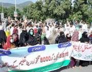 اسلام آباد: آل پاکستان بیسک ایجوکیشن کمیونٹی سکولز کمیونٹی سکولز باجوڑ ..
