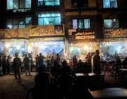 راولپنڈی: کمیٹی چوک مچھلی کی دکانوں والوں کی طرف سے میٹرو اسٹیشن پر ..