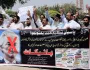 پشاور: پاسبان کے زیر اہتمام کارکنان گستاخانہ خاکوں کیخلاف احتجاجی ..