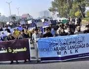 اسلام آباد: عربی زبان کے دن کے موقع پر واک کی جارہی ہے۔
